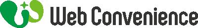 ウェブコンビニエンス: ホームページ制作 大阪